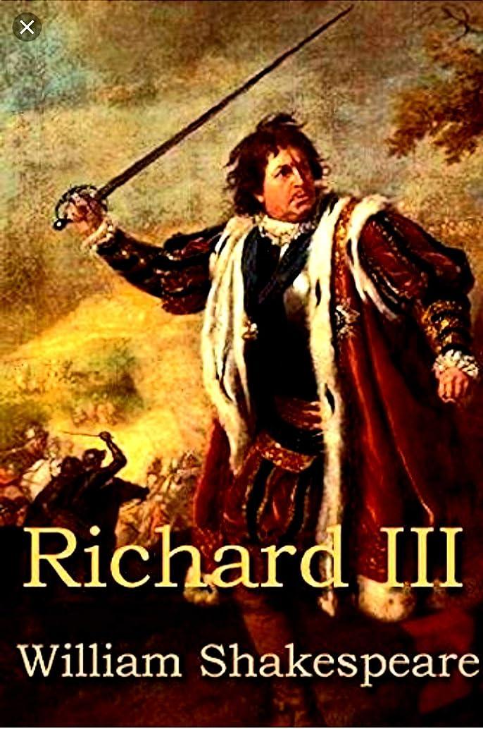 粘性のベーシック家具RICHARD III (English Edition)