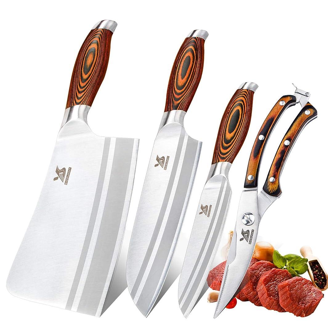 MSY BIGSUNNY 4 Pieces Kitchen Knife Set 7