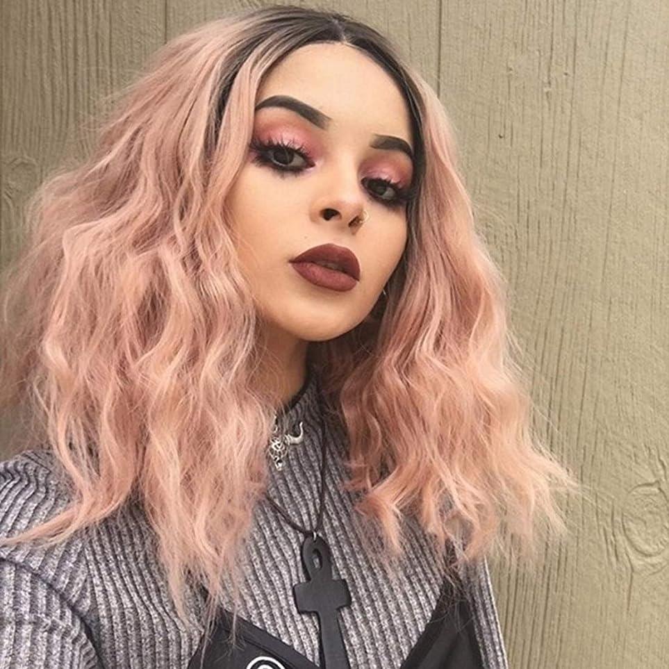 違反パノラマムスタチオSummerys 女性のための耐熱性ピンクカーリーふわふわショートカーリーかつら自然
