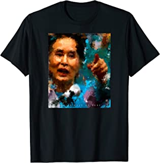 Justice must be done-Aung San Suu Kyi - Gift/Politic Tシャツ