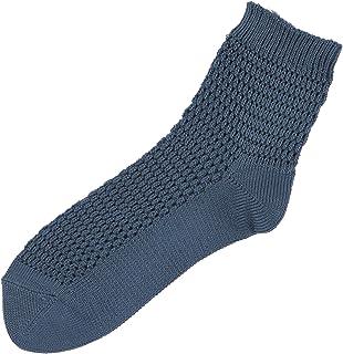 [靴下屋]クツシタヤ 総メッシュショートソックス 22.0~24.0cm 日本製 無地靴下