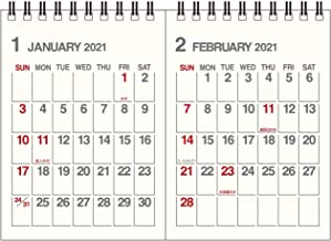 エトランジェディコスタリカ 2021年 カレンダー 卓上 2Month B6 アイボリー 0102-CLT-H-01