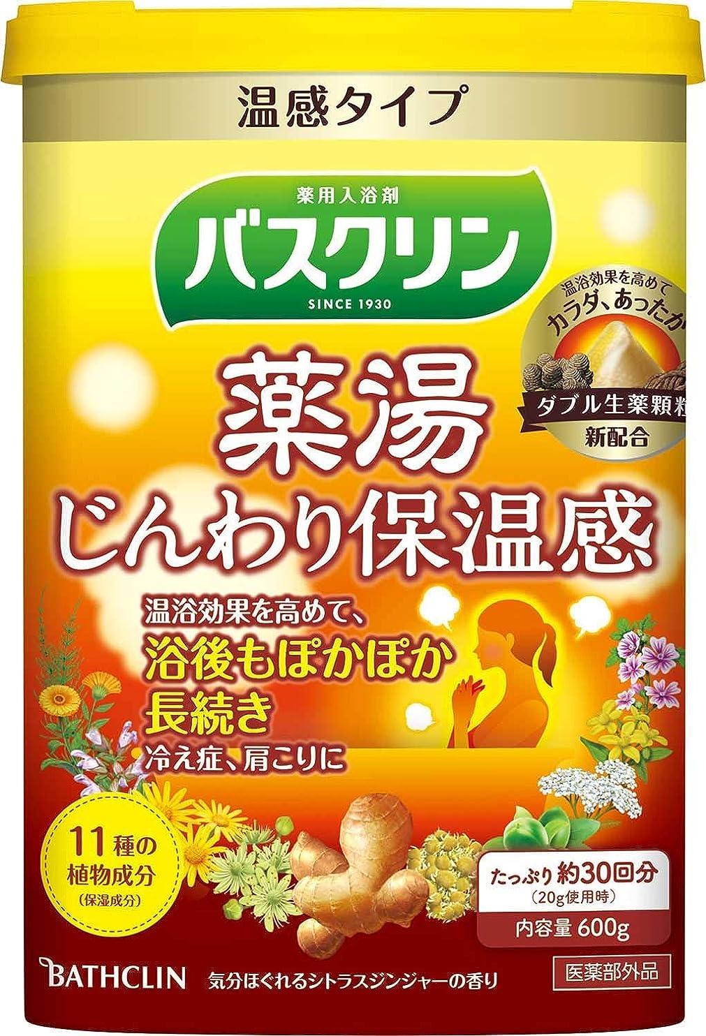 早いもつれ議題【医薬部外品】バスクリン薬湯じんわり保温感600g入浴剤(約30回分)