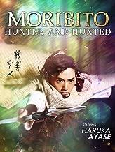 Moribito: Hunter and Hunted