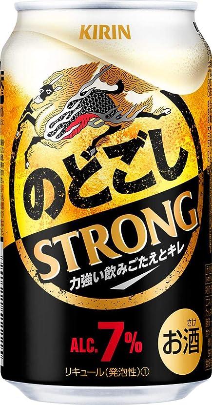 ロボットジャーナリストやけど【2019年リニューアル】新?キリン のどごし Strong(ストロング) [ ビール 350ml×24本 ]