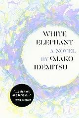 White Elephant (English Edition) eBook Kindle