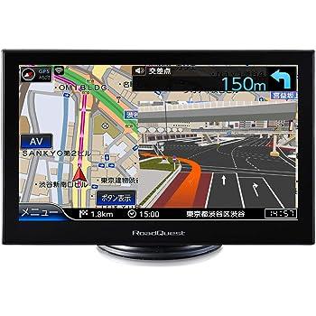 カーナビ ポータブルナビ 7インチ 16GB フルセグ 地デジ 2020年版 ゼンリン地図 詳細市街地図 VICS 渋滞対応 みちびき対応 バックカメラ対応 RQ-A719PVF