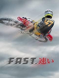 FAST: A Transworld Motocross Production