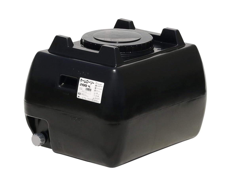 その結果意気込み有益スイコー ホームローリータンク 200L (ブラック)