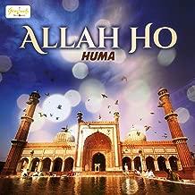 Allah Ho