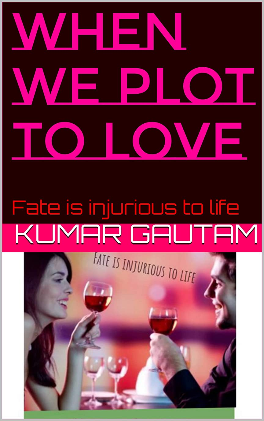ディーラーハブブ抱擁When we plot to love: Fate is injurious to life (English Edition)