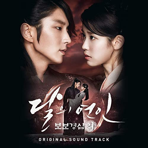 Moonlovers: Scarlet Heart Ryeo (Original Television Soundtrack) by ...