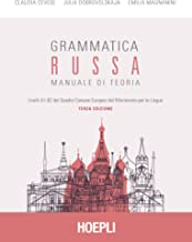 Scaricare Libri Grammatica russa. Manuale di teoria PDF