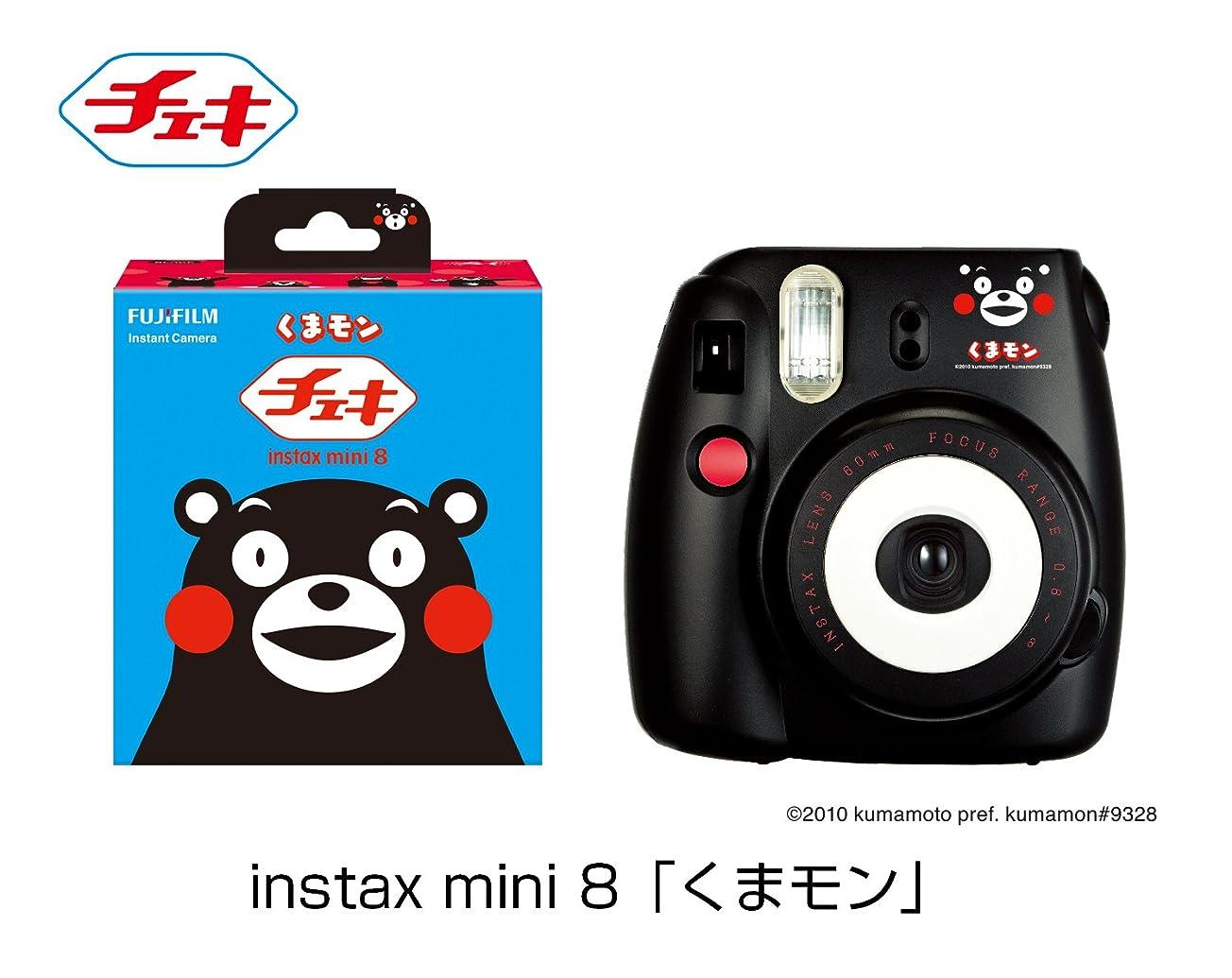 賞賛するパドル拮抗FUJIFILM インスタントカメラ チェキ instax mini 8 くまモン INS MINI 8 KUMAMON