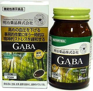 明治薬品 健康きらり GABA 60粒 [機能性表示食品]