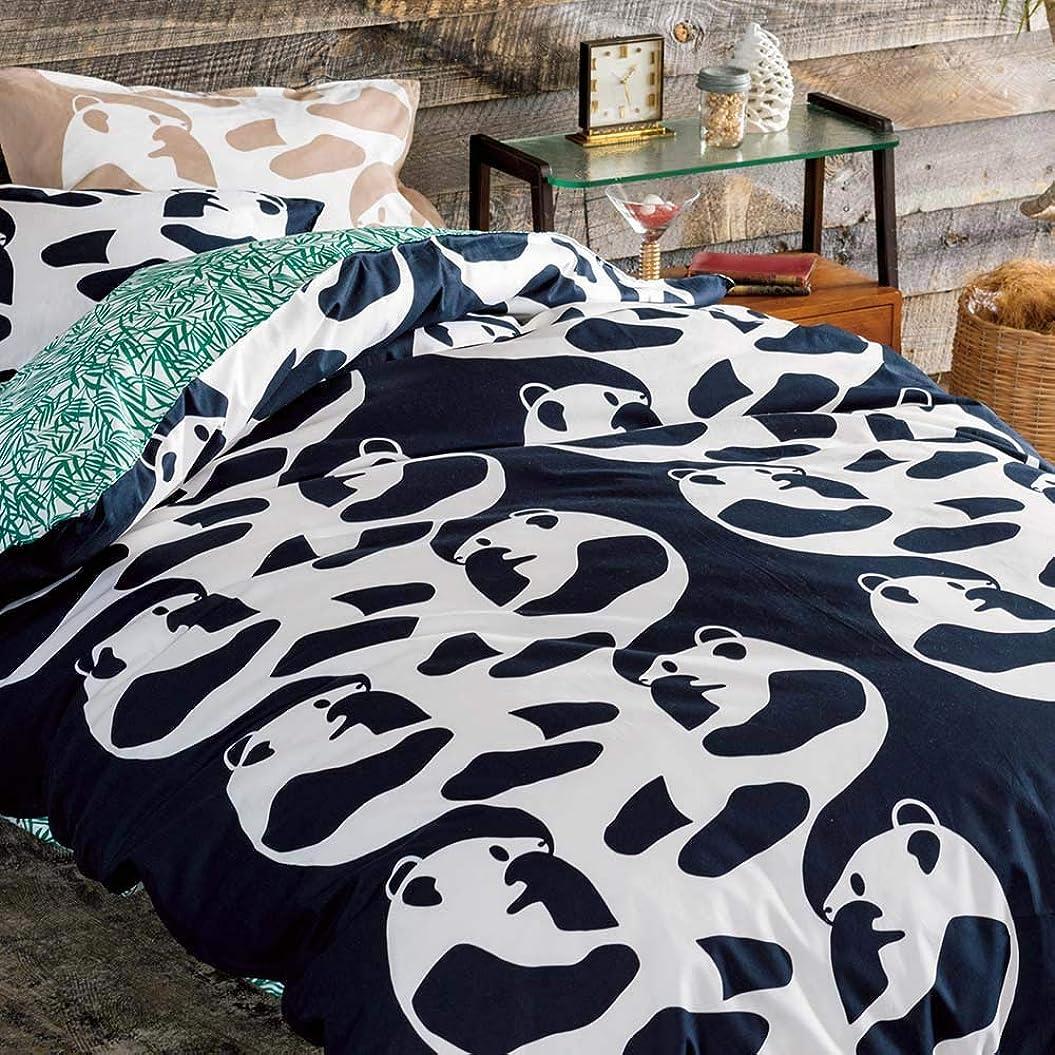 湖広告項目ダブルロング(フィンレイソン アヤトス カバーリングシリーズ 掛けカバー) 706590(サイズはありません ア:ネイビーブラック)