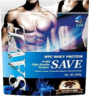 SAVE プロテイン やみつきチョコ風味 1kg 美味しいWPC ホエイプロテイン 乳酸菌・バイオペリン・エンザミン酵素配合
