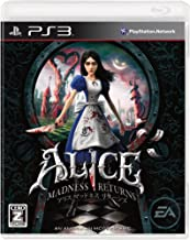 Alice: Madness Returns [Japan Import]