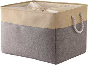 TheWarmHome Decorative Basket Rectangular Fabric Storage Bin Organizer Basket with Handles for Clothes Storage (Grey Patchwork, 18.9L15W11.8H)