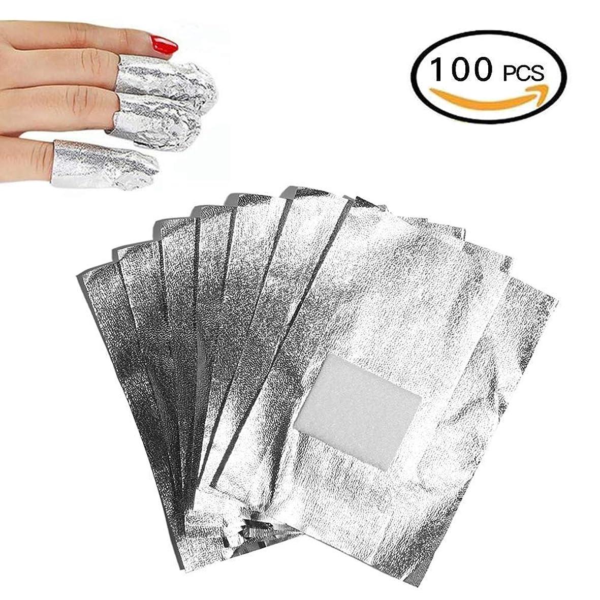 ヒューズ麻痺文言荷を下す錫ホイル Ggorw 100PCS / Lotのアルミホイルの釘の芸術はアクリルのゲルのポーランド人の釘の取り外しを包みます除去剤の化粧用具の釘の女性化粧用釘の用具 (100個)