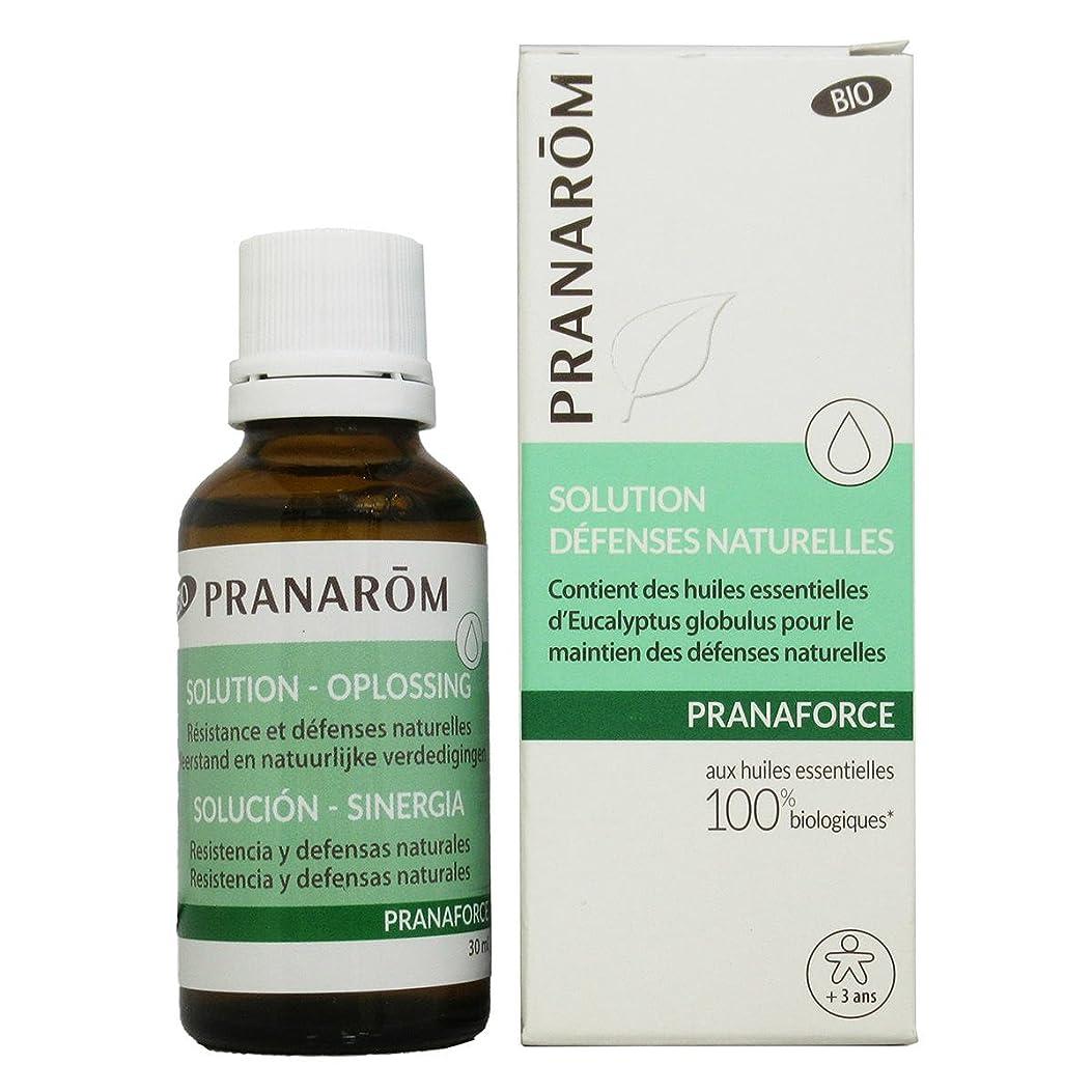 薬理学争い威するプラナロム プラナフォース ローション 30ml (PRANAROM マッサージオイル)