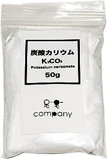 O-O-(オーオー) アクアリウム水草栄養剤 炭酸カリウム(化学式K2CO3)水質改善植物必須栄養素 50g