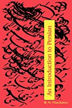 An Introduction to Persian, Revised 3rd Edition