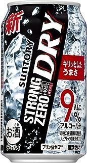 サントリー ストロングゼロ ドライ 350ml×48缶