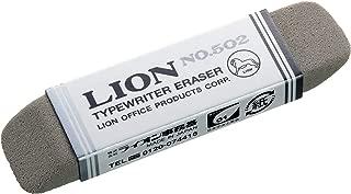 Lion Typewriter Eraser Eraser (502-4P)