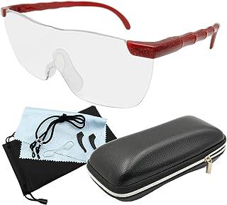GOKEI 拡大鏡 めがね 1.8倍 【7点セット 】 ルーペ ルーペメガネ メガネルーペ メガネ型拡大鏡 メガネ型ルーペ 眼鏡ルーペ レッド