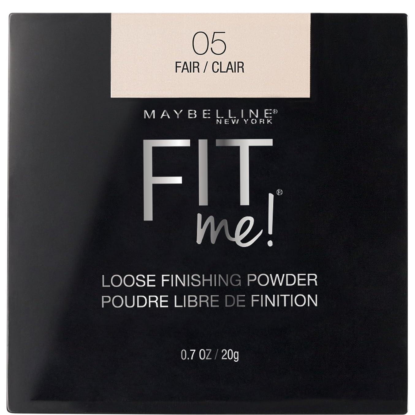 茎慎重に見つけたMAYBELLINE Fit Me! Loose Finishing Powder - Fair (並行輸入品)
