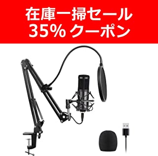 Xpassion コンデンサーマイク USB ポップガードマイクセット 192KHZ/24BIT PC用マイク アームスタンド付き 単一指向性 YOUTUBE NICONICO 生放送 ゲーム実況 録音 日本語・英語説明書付き