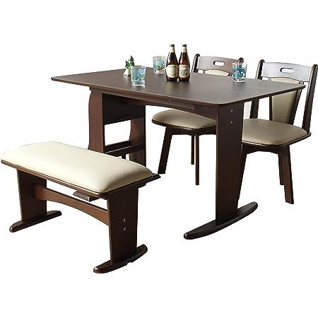 木製 伸長式ダイニングテーブルセット 木製テーブル 回転チェア フェルン 4人用 (ダークブラウン)