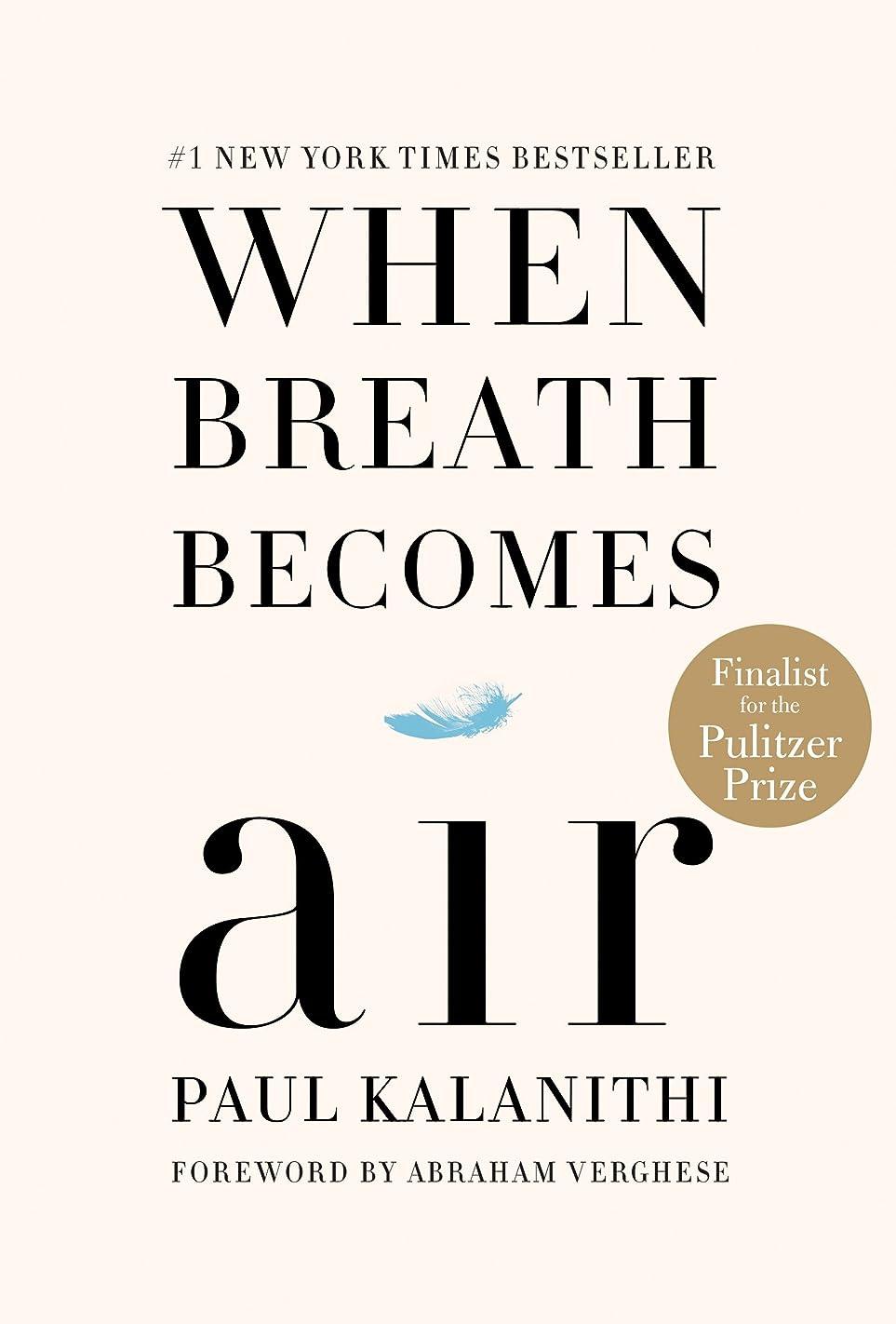 赤ちゃん肉の入り口When Breath Becomes Air (English Edition)