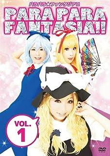 Flipbook ? Fantasia !! VOL.1 JAPANESE EDITION
