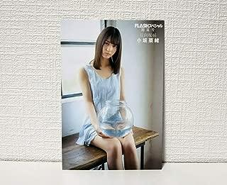 FLASHスペシャル HMV ポストカード 日向坂46 小坂菜緒 46