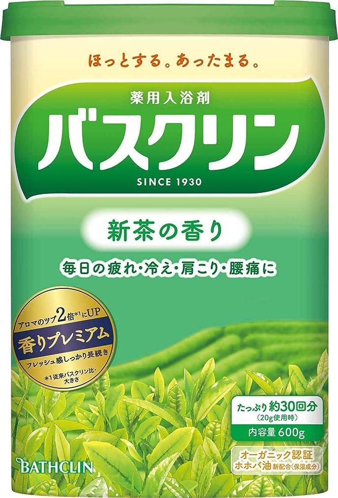 ペレット好き息を切らして【医薬部外品】バスクリン新茶の香り600g入浴剤(約30回分)