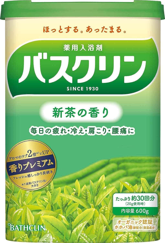 【医薬部外品】バスクリン新茶の香り600g入浴剤(約30回分)