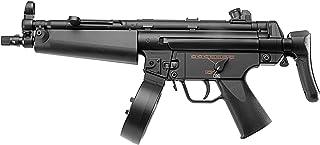 東京マルイ No1 MP5A5 HC 18歳以上ハイサイクル電動ガン