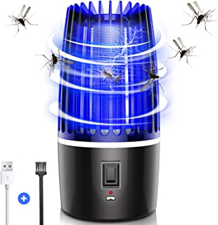 AUSELECT Mosquito Fly Killer Lamp, Portable Night Light USB Rechargeable Mosquito Killer Insect Repellent, (Black)