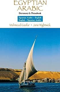 Egyptian Arabic-English / English-Egyptian Arabic Dictionary & Phrasebook