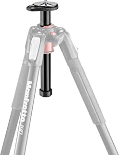 Feisol CT-3402CCKIT Carbon Center Column for CT-3402 Tripod