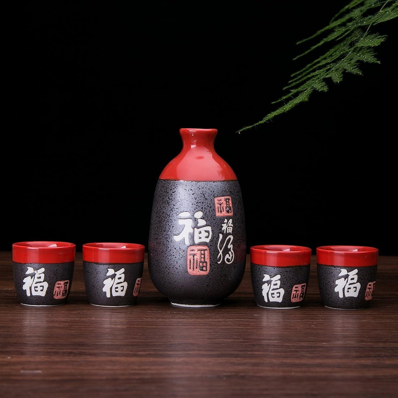 Glazed Ceramic 5 Pcs Japanese Sake Set Chinese Calligraphy