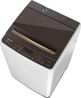 ハイセンス 全自動洗濯機 8kg 最短10分洗濯 ガラスドア ホワイト/ブラウン HW-DG80A