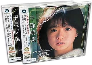 中森明菜 ベスト1.2 CD2枚組 (ヨコハマレコード限定 特典CD付)