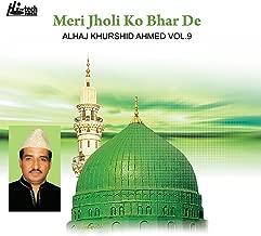 Best naat meri jholi ko bhar de Reviews