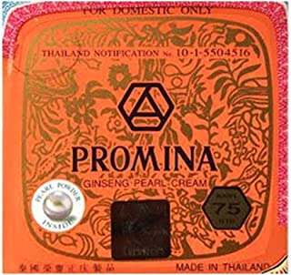Promina Ginseng Pearl Cream for Dark Spots and Skin Lightening (11gms./4oz.)