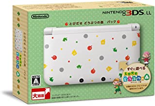 Best nintendo 3ds xl limited edition animal crossing Reviews