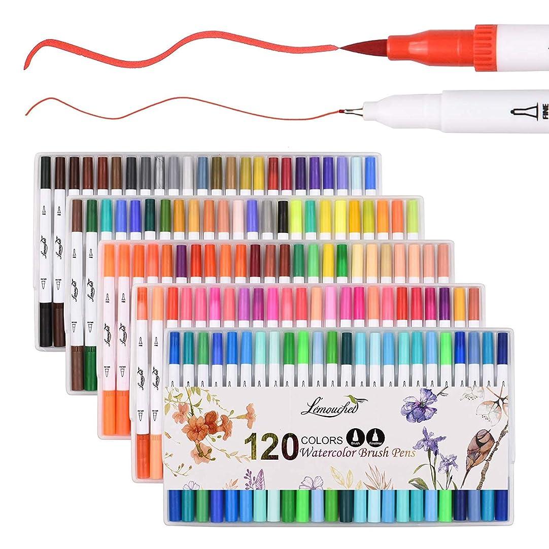 読みやすい廃止する銛L'éMOUCHET 水彩毛筆 カラーペン 水性 120色セット 水彩筆ペン 両端ペン先 マーカーペン 塗り絵、落書き、メモ、手帳適用 子供/大人向け 収納ケース付き