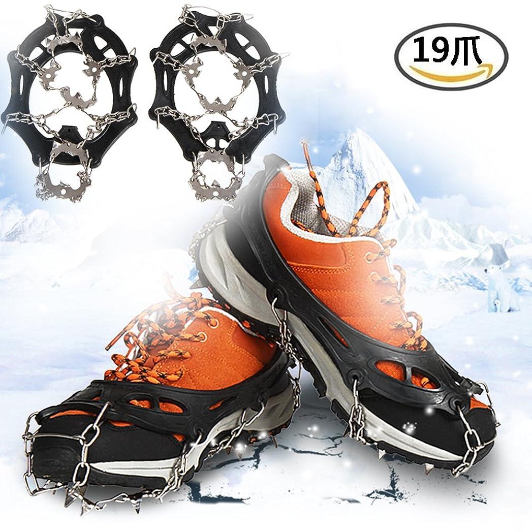 カーフなかなか時々Boonor 19本爪 アイゼン 靴底用滑り止め 簡単装着 収納袋付き 雪山?登山?トレッキングなどに最適
